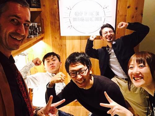 東京収録ナレ