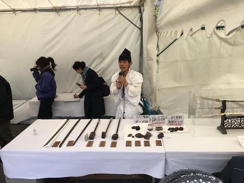 関ヶ原モニターツアー3