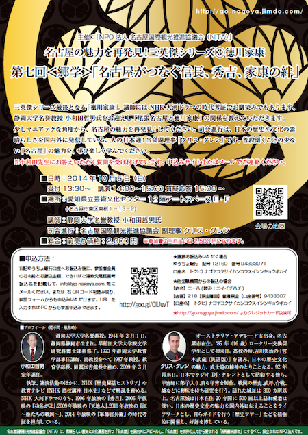 スクリーンショット 2014-10-01 10.36.49