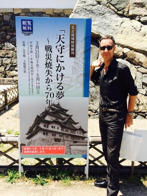 名古屋城天守にかける夢